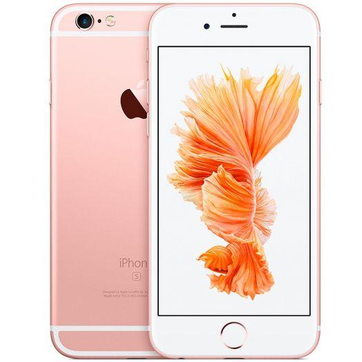 Apple iPhone 6s Plus 16GB розовый